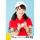 SKE48 2017年11月度 net shop限定個別生写真「ゴルフウェア」5枚セット 髙畑結希