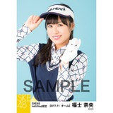 SKE48 2017年11月度 net shop限定個別生写真「ゴルフウェア」5枚セット 福士奈央