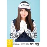 SKE48 2017年11月度 net shop限定個別生写真「ゴルフウェア」5枚セット 石川咲姫