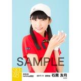 SKE48 2017年11月度 net shop限定個別生写真「ゴルフウェア」5枚セット 石黒友月