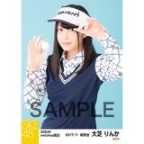 SKE48 2017年11月度 net shop限定個別生写真「ゴルフウェア」5枚セット 大芝りんか
