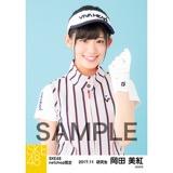 SKE48 2017年11月度 net shop限定個別生写真「ゴルフウェア」5枚セット 岡田美紅