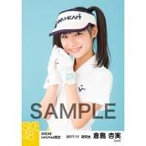 SKE48 2017年11月度 net shop限定個別生写真「ゴルフウェア」5枚セット 倉島杏実
