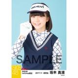 SKE48 2017年11月度 net shop限定個別生写真「ゴルフウェア」5枚セット 坂本真凛