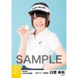 SKE48 2017年11月度 net shop限定個別生写真「ゴルフウェア」5枚セット 白雪希明