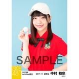 SKE48 2017年11月度 net shop限定個別生写真「ゴルフウェア」5枚セット 仲村和泉