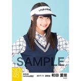 SKE48 2017年11月度 net shop限定個別生写真「ゴルフウェア」5枚セット 和田愛菜
