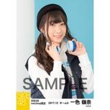 SKE48 2017年12月度 net shop限定個別生写真「ストリートスタイル」5枚セット 一色嶺奈