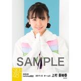 SKE48 2017年12月度 net shop限定個別生写真「ストリートスタイル」5枚セット 上村亜柚香