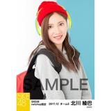 SKE48 2017年12月度 net shop限定個別生写真「ストリートスタイル」5枚セット 北川綾巴