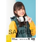 SKE48 2017年12月度 net shop限定個別生写真「ストリートスタイル」5枚セット 町音葉