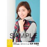 SKE48 2017年12月度 net shop限定個別生写真「ストリートスタイル」5枚セット 松井珠理奈