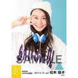 SKE48 2017年12月度 net shop限定個別生写真「ストリートスタイル」5枚セット 松本慈子