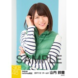 SKE48 2017年12月度 net shop限定個別生写真「ストリートスタイル」5枚セット 山内鈴蘭