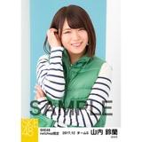 SKE48 2017年12月度 net shop限定個別生写真「ストリートスタイル」5枚セット 山内鈴蘭