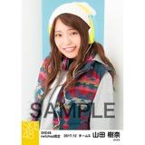 SKE48 2017年12月度 net shop限定個別生写真「ストリートスタイル」5枚セット 山田樹奈