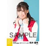 SKE48 2017年12月度 net shop限定個別生写真「ストリートスタイル」5枚セット 荒井優希