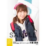 SKE48 2017年12月度 net shop限定個別生写真「ストリートスタイル」5枚セット 大場美奈