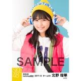 SKE48 2017年12月度 net shop限定個別生写真「ストリートスタイル」5枚セット 北野瑠華