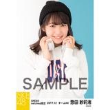 SKE48 2017年12月度 net shop限定個別生写真「ストリートスタイル」5枚セット 惣田紗莉渚