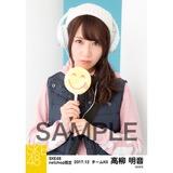 SKE48 2017年12月度 net shop限定個別生写真「ストリートスタイル」5枚セット 高柳明音