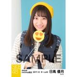 SKE48 2017年12月度 net shop限定個別生写真「ストリートスタイル」5枚セット 日高優月