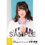 SKE48 2017年12月度 net shop限定個別生写真「ストリートスタイル」5枚セット 水野愛理