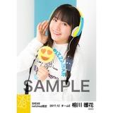 SKE48 2017年12月度 net shop限定個別生写真「ストリートスタイル」5枚セット 相川暖花