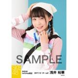 SKE48 2017年12月度 net shop限定個別生写真「ストリートスタイル」5枚セット 浅井裕華