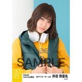 SKE48 2017年12月度 net shop限定個別生写真「ストリートスタイル」5枚セット 井田玲音名