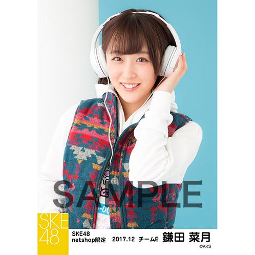 SKE48 2017年12月度 net shop限定個別生写真「ストリートスタイル」5枚セット 鎌田菜月