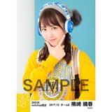 SKE48 2017年12月度 net shop限定個別生写真「ストリートスタイル」5枚セット 熊崎晴香