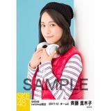SKE48 2017年12月度 net shop限定個別生写真「ストリートスタイル」5枚セット 斉藤真木子
