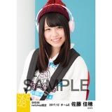 SKE48 2017年12月度 net shop限定個別生写真「ストリートスタイル」5枚セット 佐藤佳穂