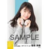 SKE48 2017年12月度 net shop限定個別生写真「ストリートスタイル」5枚セット 菅原茉椰