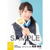 SKE48 2017年12月度 net shop限定個別生写真「ストリートスタイル」5枚セット 髙畑結希
