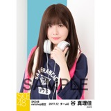 SKE48 2017年12月度 net shop限定個別生写真「ストリートスタイル」5枚セット 谷真理佳