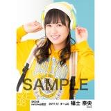 SKE48 2017年12月度 net shop限定個別生写真「ストリートスタイル」5枚セット 福士奈央