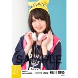 SKE48 2017年12月度 net shop限定個別生写真「ストリートスタイル」5枚セット 石川咲姫