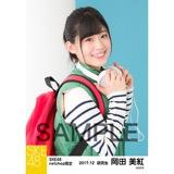 SKE48 2017年12月度 net shop限定個別生写真「ストリートスタイル」5枚セット 岡田美紅