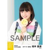 SKE48 2017年12月度 net shop限定個別生写真「ストリートスタイル」5枚セット 坂本真凛