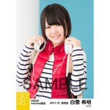 SKE48 2017年12月度 net shop限定個別生写真「ストリートスタイル」5枚セット 白雪希明
