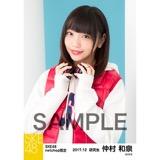 SKE48 2017年12月度 net shop限定個別生写真「ストリートスタイル」5枚セット 仲村和泉