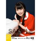 SKE48 2017年12月度 net shop限定個別生写真「2017年 クリスマス」5枚セット 井上瑠夏