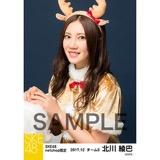 SKE48 2017年12月度 net shop限定個別生写真「2017年 クリスマス」5枚セット 北川綾巴