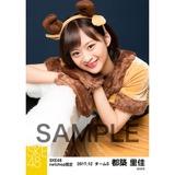 SKE48 2017年12月度 net shop限定個別生写真「2017年 クリスマス」5枚セット 都築里佳