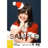 SKE48 2017年12月度 net shop限定個別生写真「2017年 クリスマス」5枚セット 町音葉