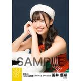 SKE48 2017年12月度 net shop限定個別生写真「2017年 クリスマス」5枚セット 荒井優希