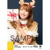 SKE48 2017年12月度 net shop限定個別生写真「2017年 クリスマス」5枚セット 内山命