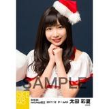 SKE48 2017年12月度 net shop限定個別生写真「2017年 クリスマス」5枚セット 太田彩夏